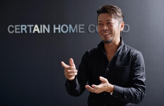 株式会社サートンホーム 代表取締役 加藤 智