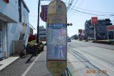 上宿バス停歩2分